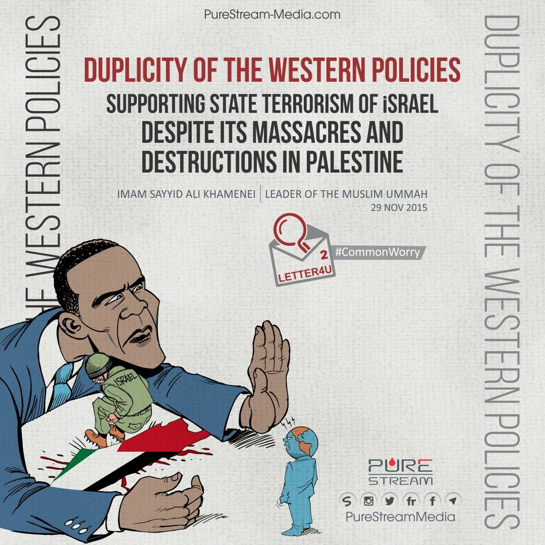 Duplicity of the Western Policies…