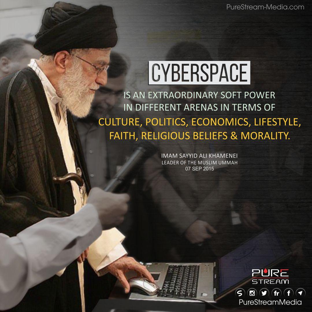Cyberspace is an extraordinary…