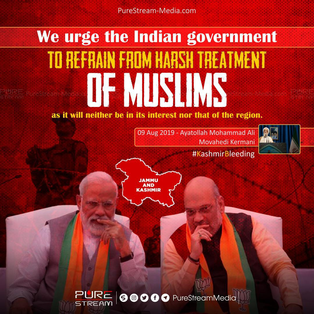 We urge the Indian government to refrain…