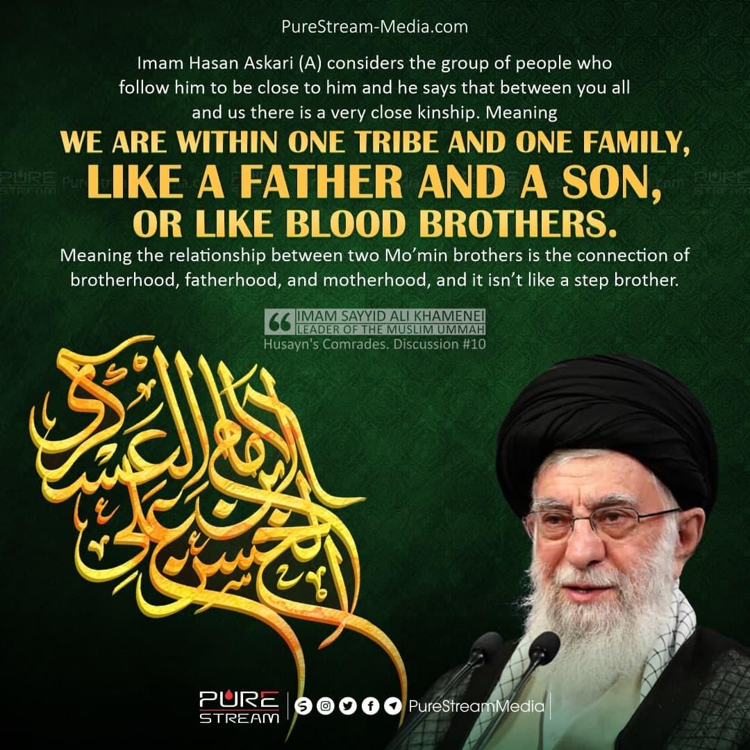 Imam Hasan Askari (A) considers…