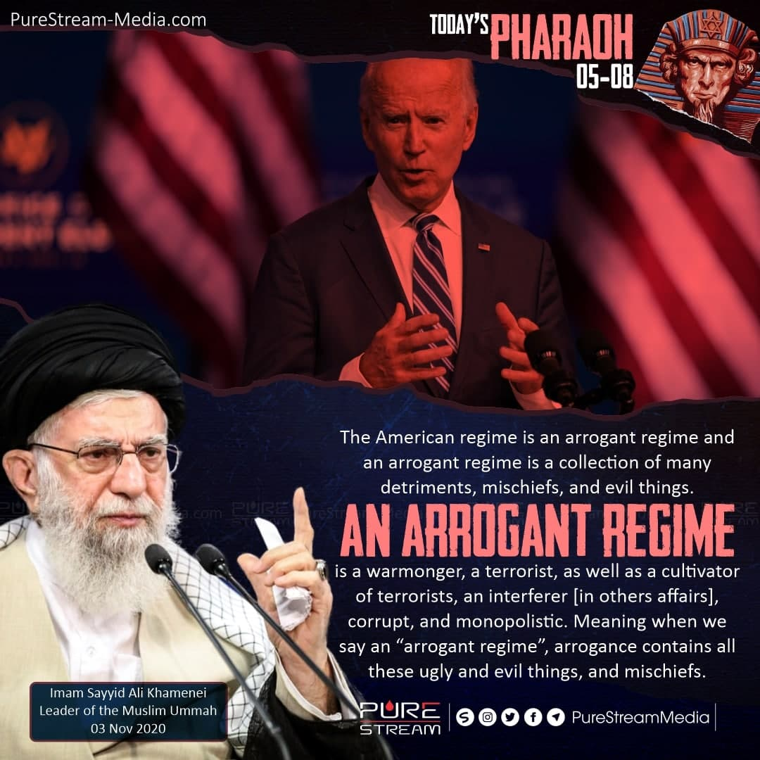 The American regime is an arrogant regime…