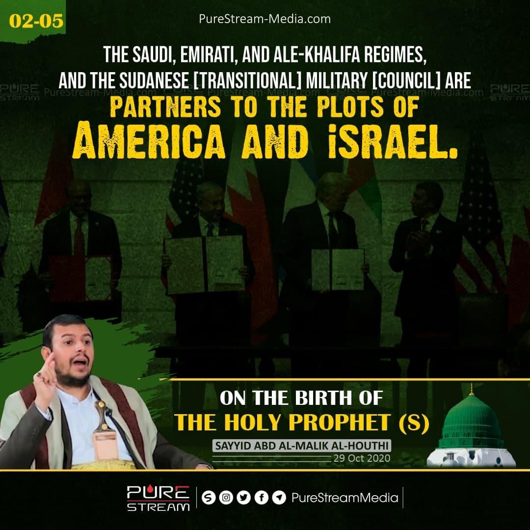 The Saudi, Emirati, and Ale-Khalifa regimes…
