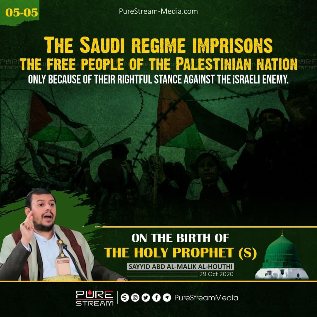 The Saudi regime imprisons the free people…