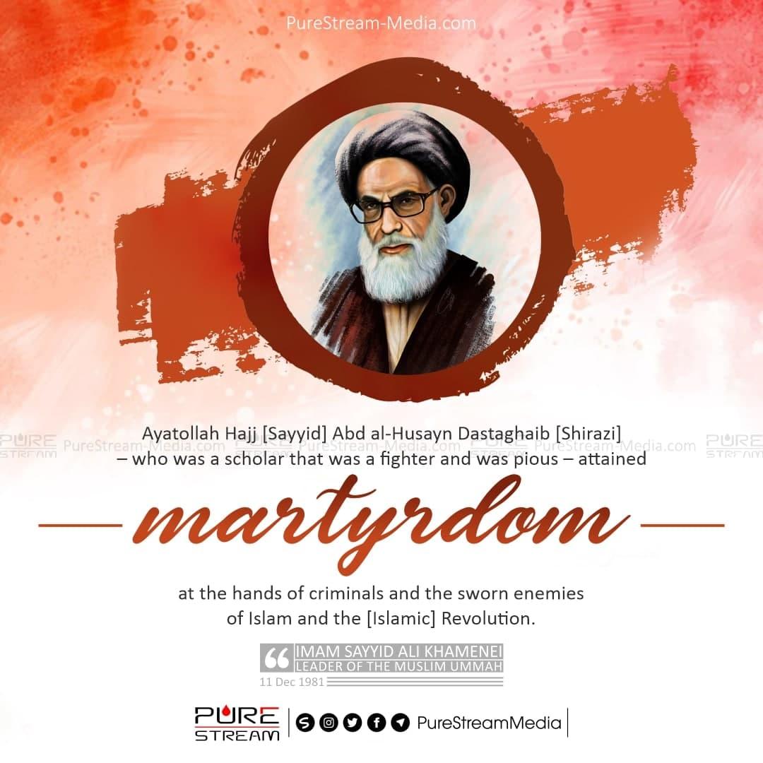 Ayatollah Hajj [Sayyid] Abd al-Husayn…