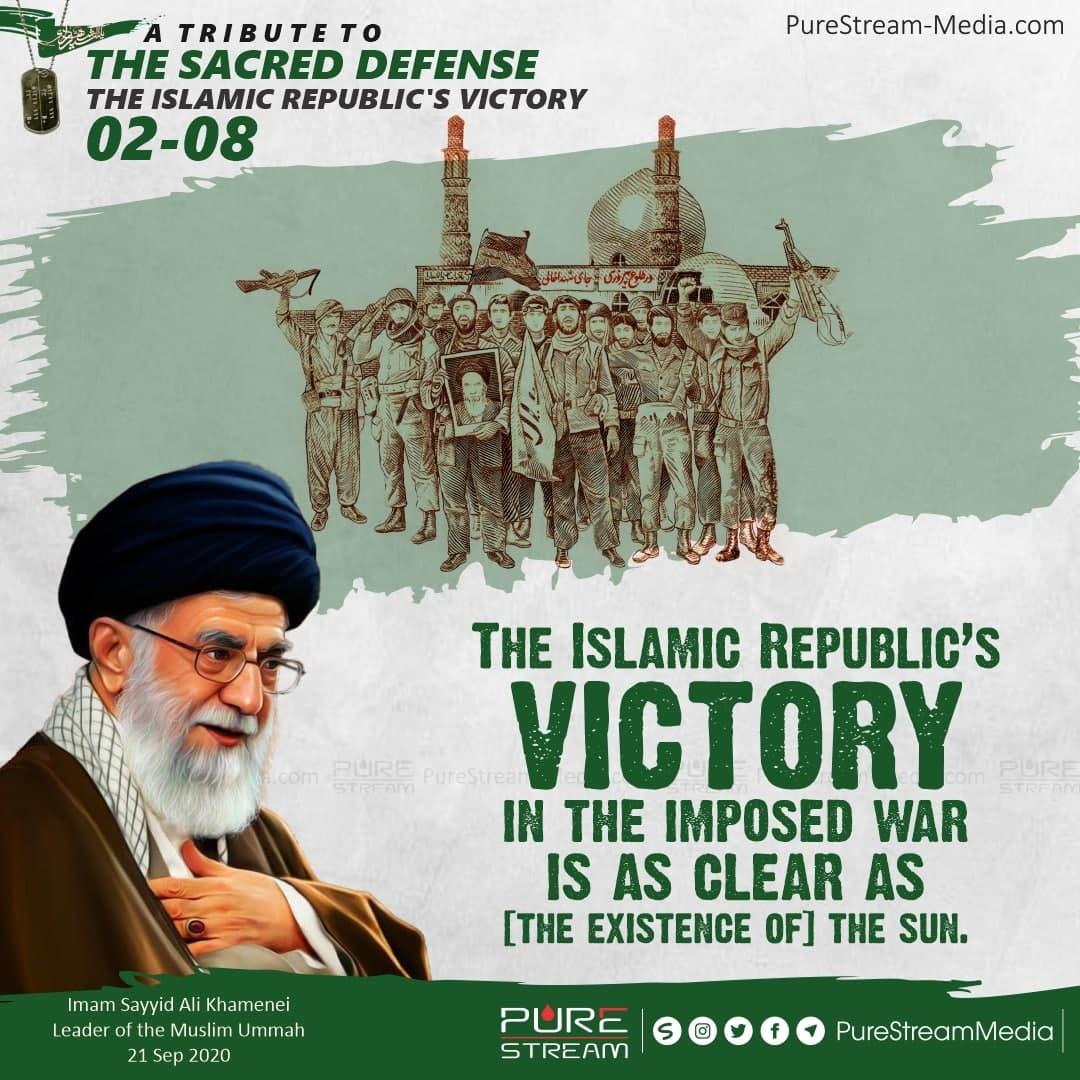 The Islamic Republic's victory…
