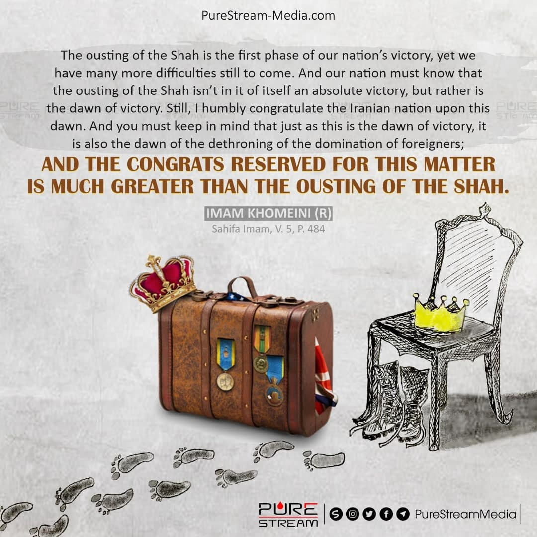 The ousting of the Shah is the first phase…