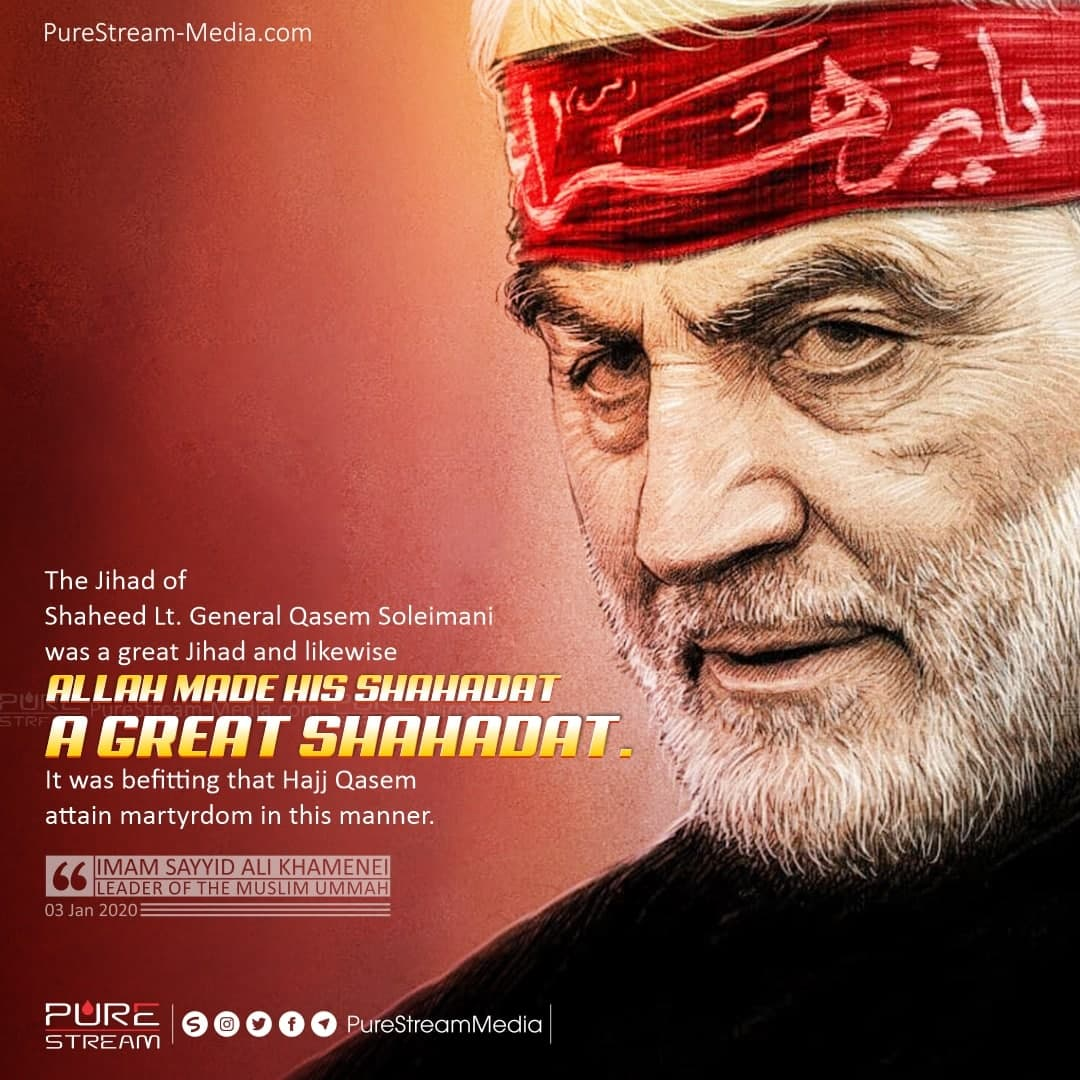 The Jihad of Shaheed Lt. General Qasem Soleimani…