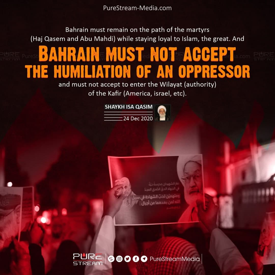 Bahrain must remain on the path of the martyrs…
