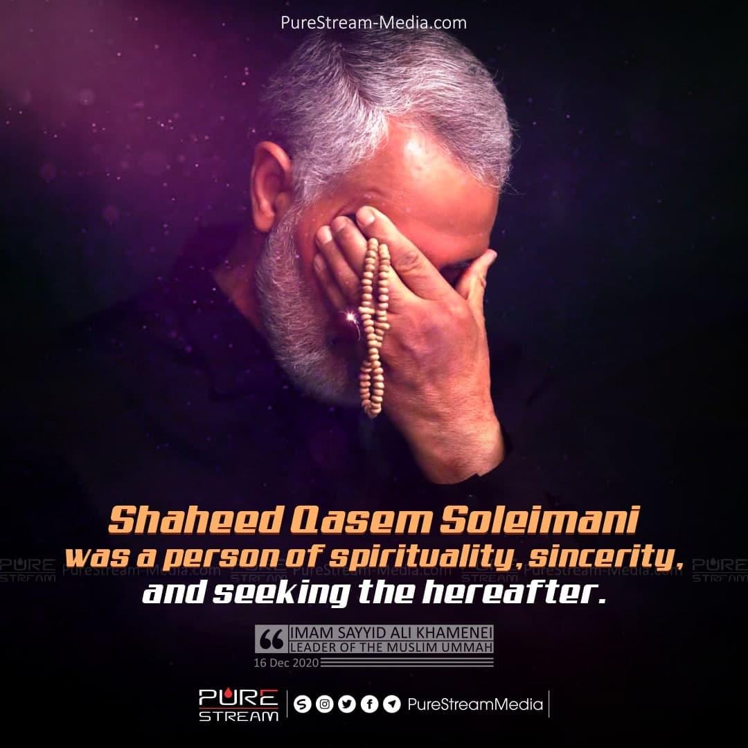 Shaheed Qasem Soleimani was a person…