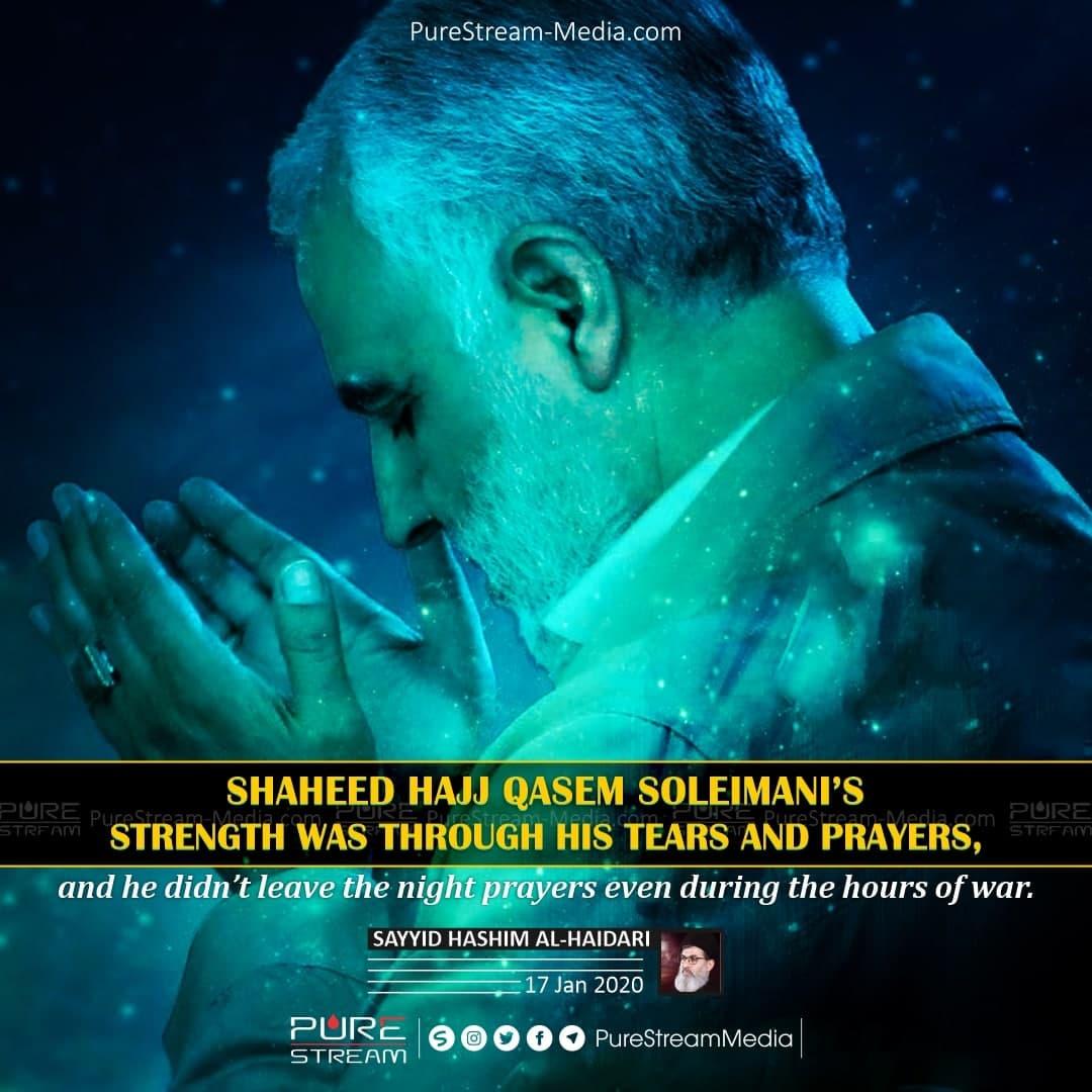 Shaheed Hajj Qasem Soleimani's strength…