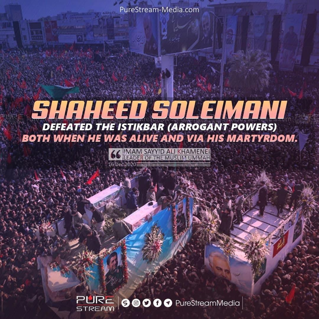 Shaheed Soleimani defeated the Istikbar…
