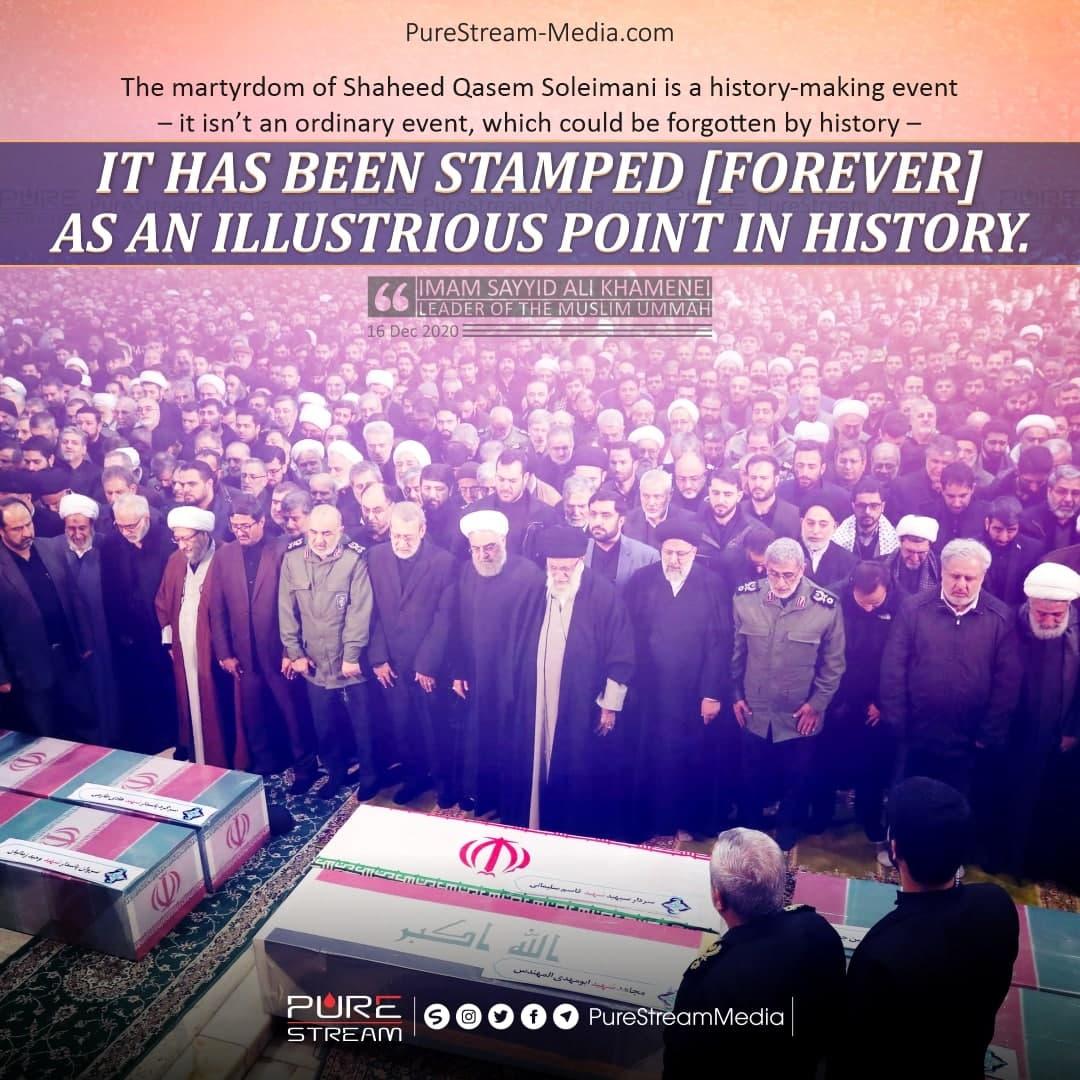 The martyrdom of Shaheed Qasem…