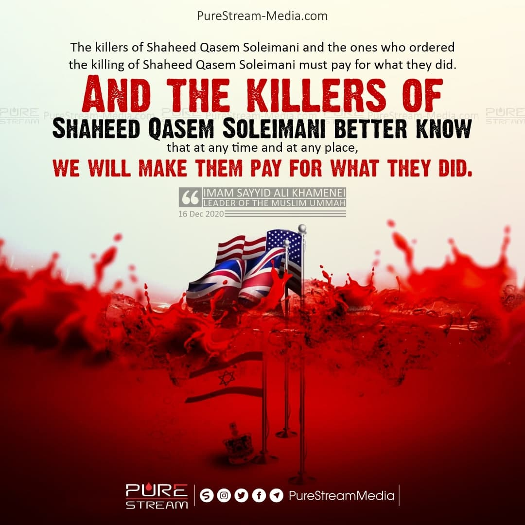 The killers of Shaheed Qasem Soleimani…