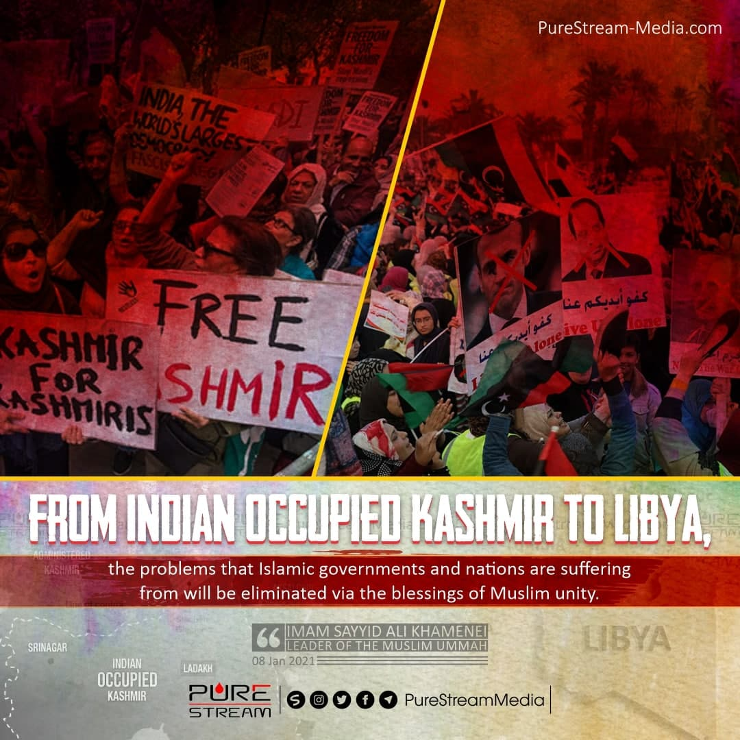 From Indian Occupied Kashmir…