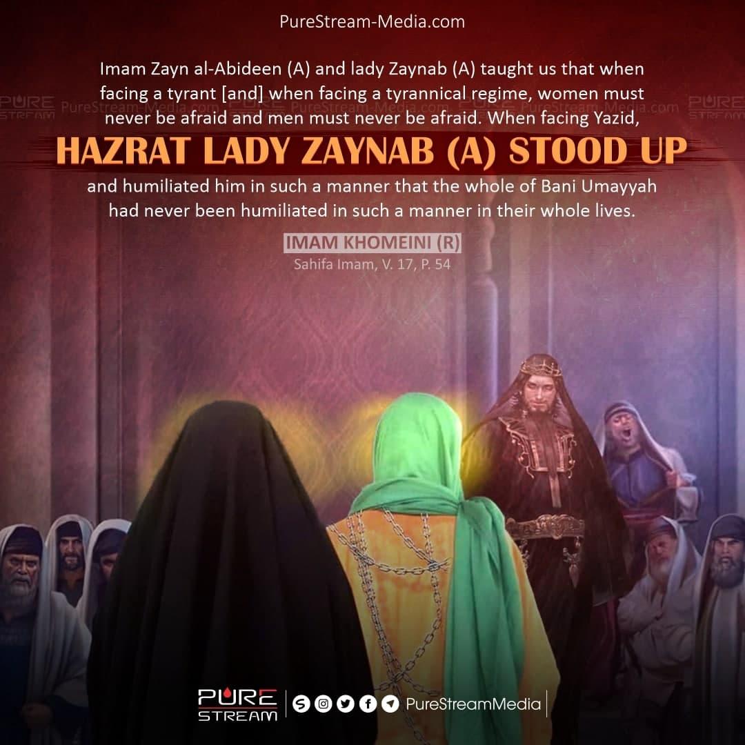 Imam Zayn al-Abideen (A) and lady Zaynab (A)…