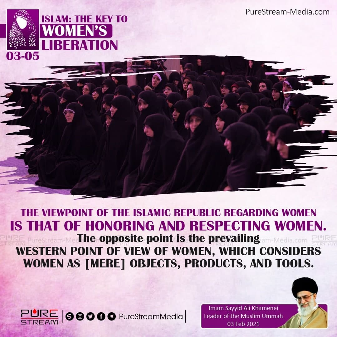The viewpoint of the Islamic Republic…