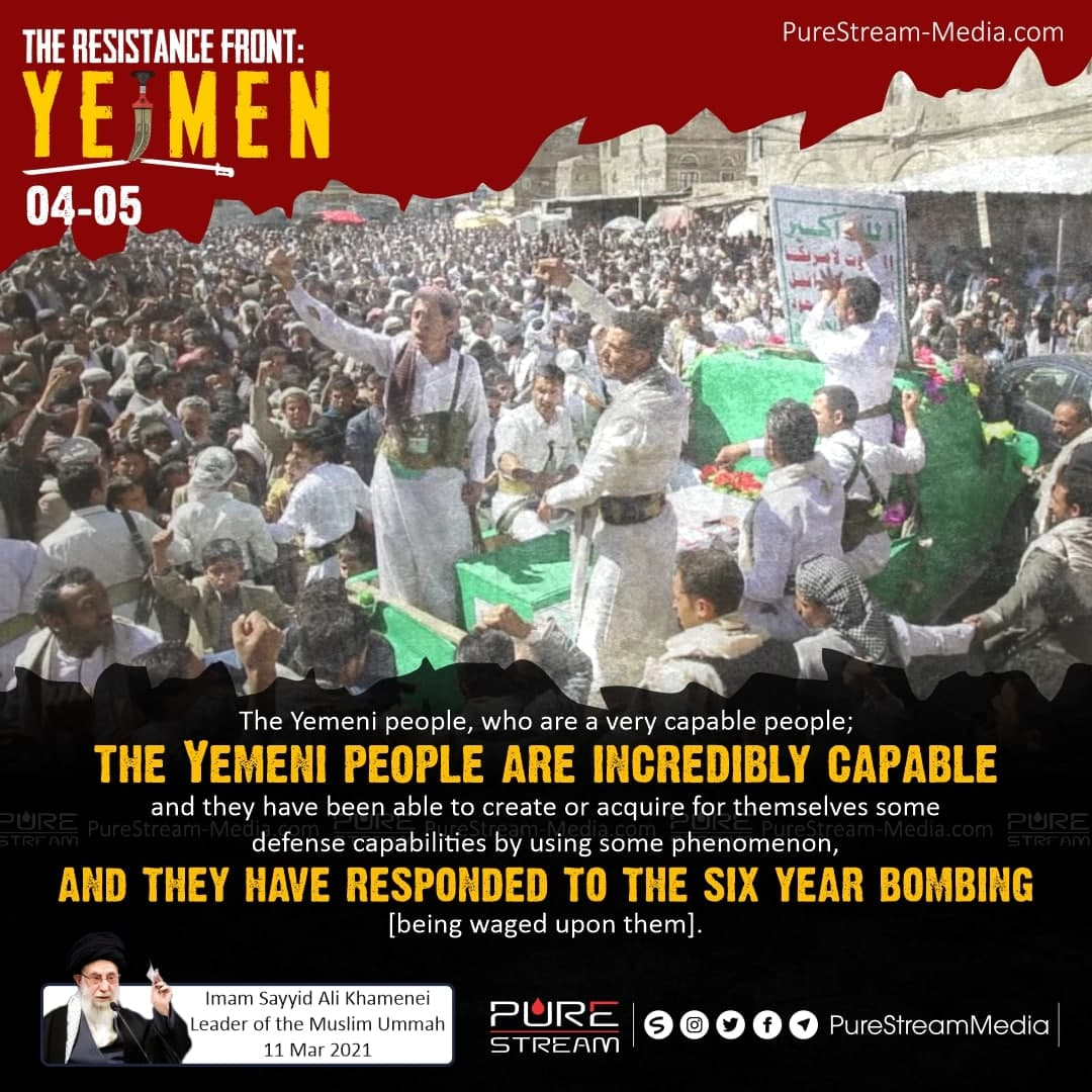 The Yemeni people, who are a very capable…