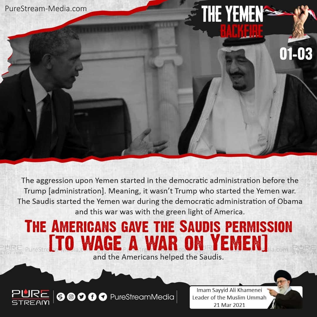 The aggression upon Yemen started in the democratic…
