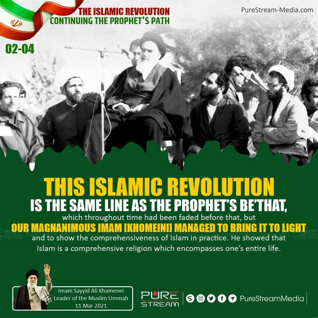 This Islamic Revolution is the same line…