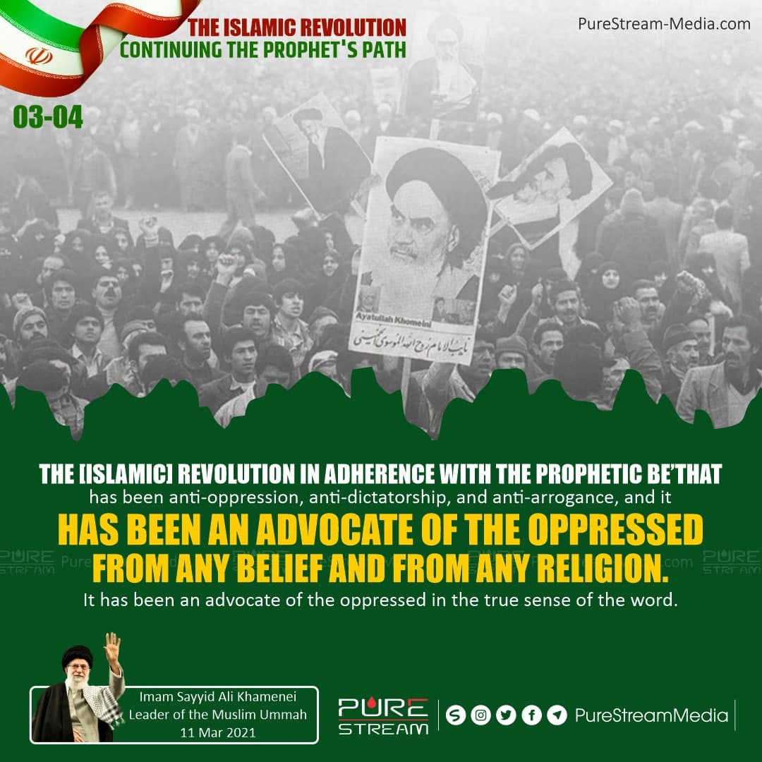 The [Islamic] Revolution in adherence…