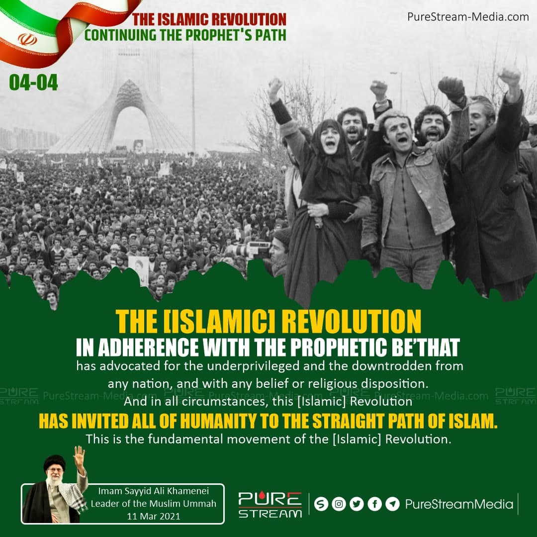 The [Islamic] Revolution in adherence with…