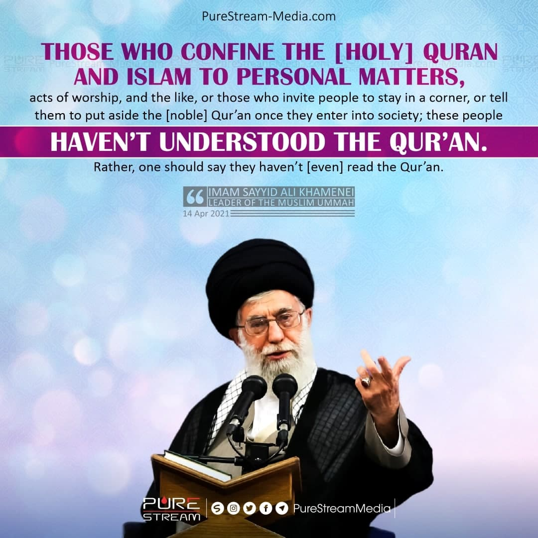 Those who confine the [holy] Quran…