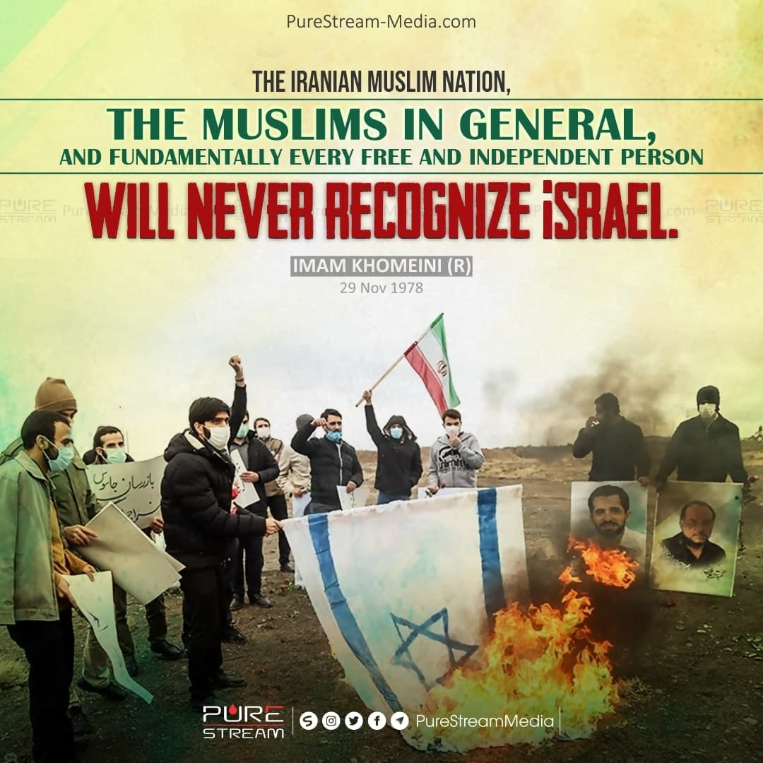 The Iranian Muslim nation, the Muslims…