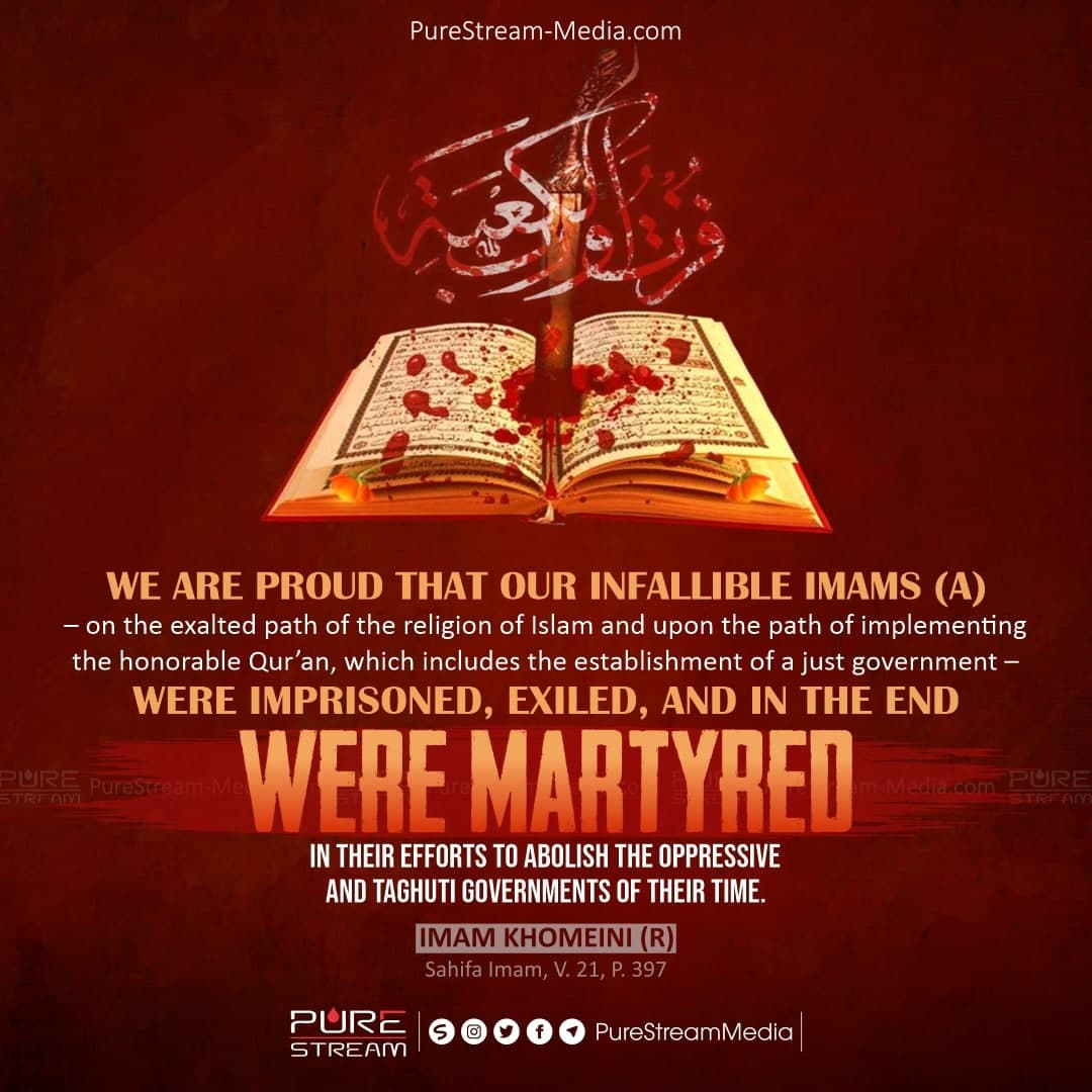 We are proud that our Infallible Imams (A)…
