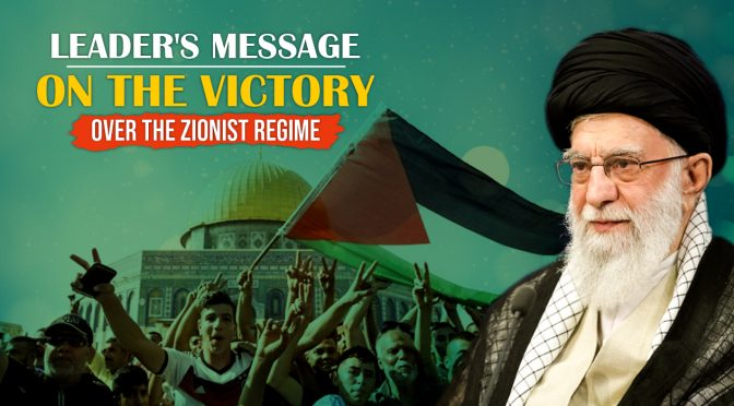 Leaders Message on the Victory (Sayyid Ali Khamenei)