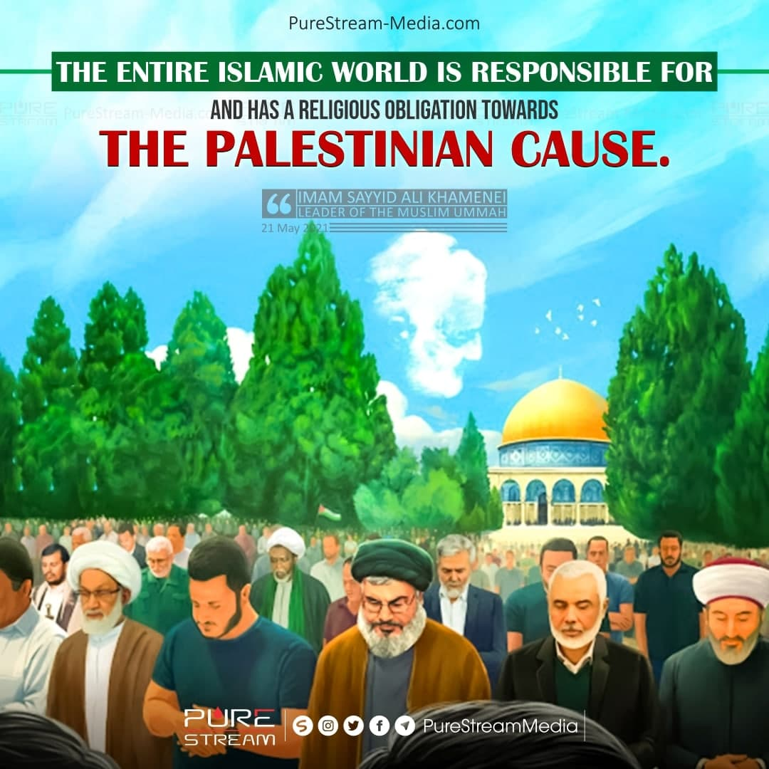 The entire Islamic world is responsible…