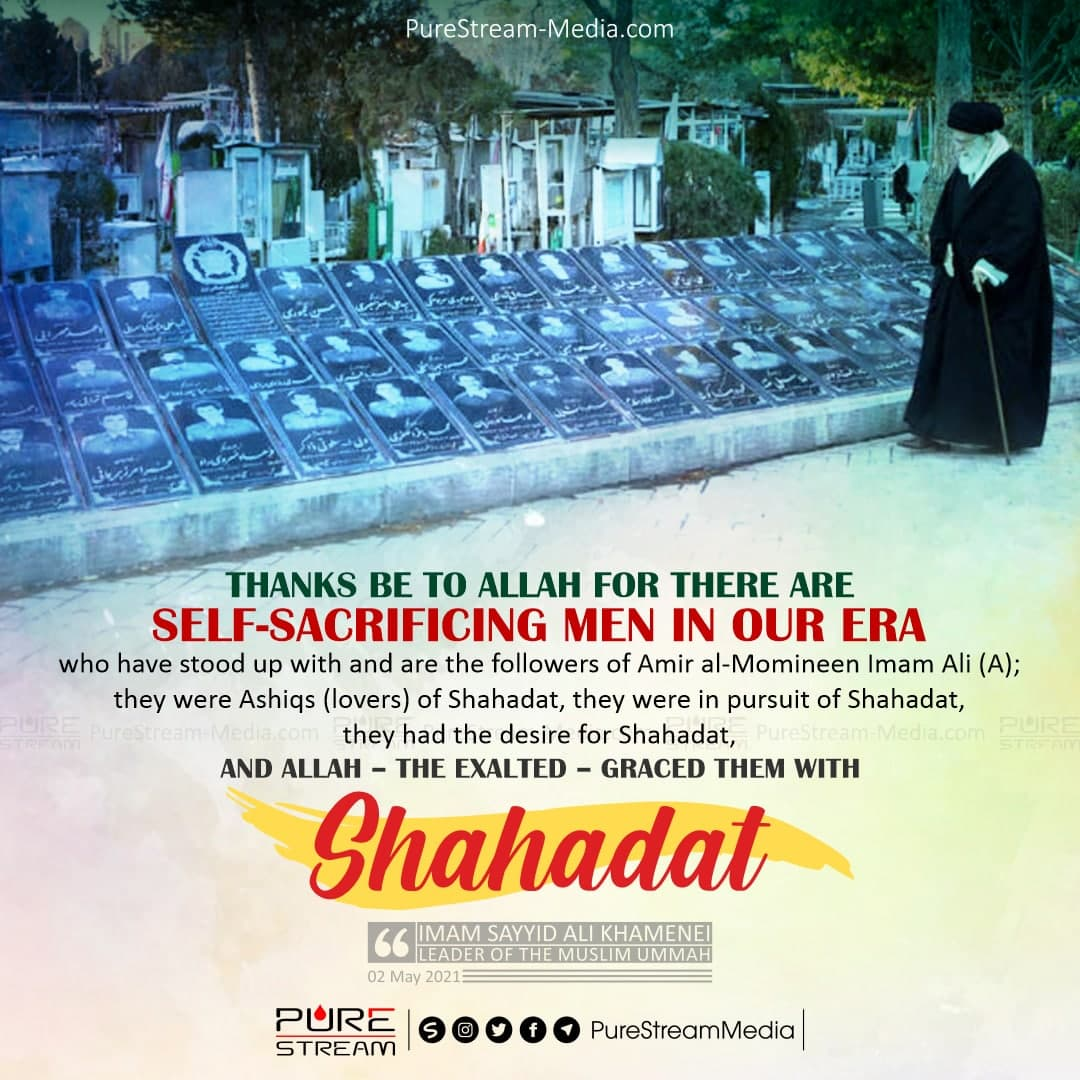 Thanks be to Allah for there are self-sacrificing…