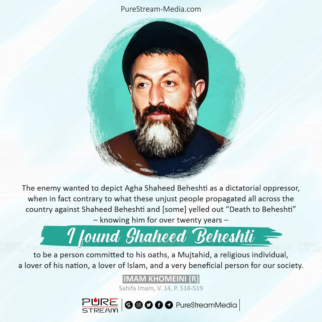 The enemy wanted to depict Agha Shaheed Beheshti…