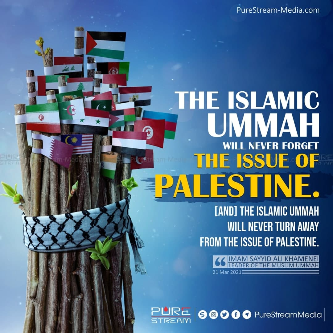 The Islamic Ummah will never forget…