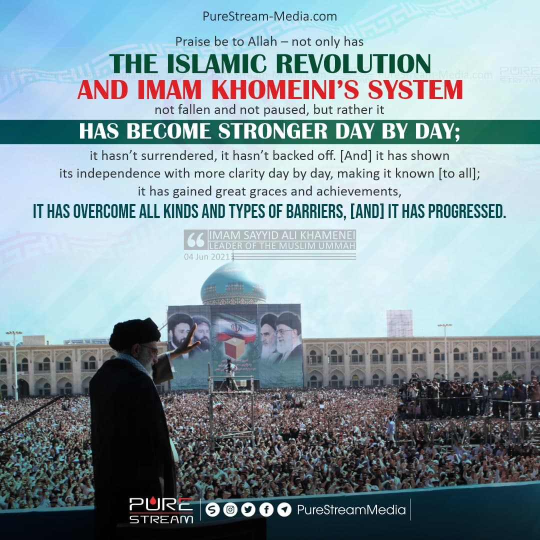 Praise be to Allah – not only has the Islamic Revolution…