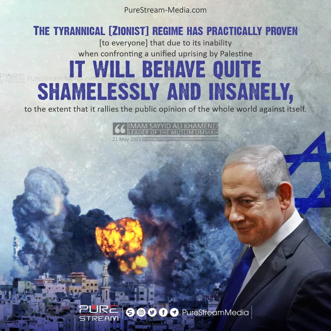 The tyrannical [Zionist] regime has practically…