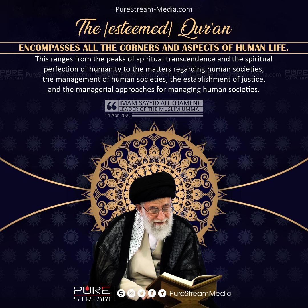 """The [esteemed] Qur'an encompasses all…"