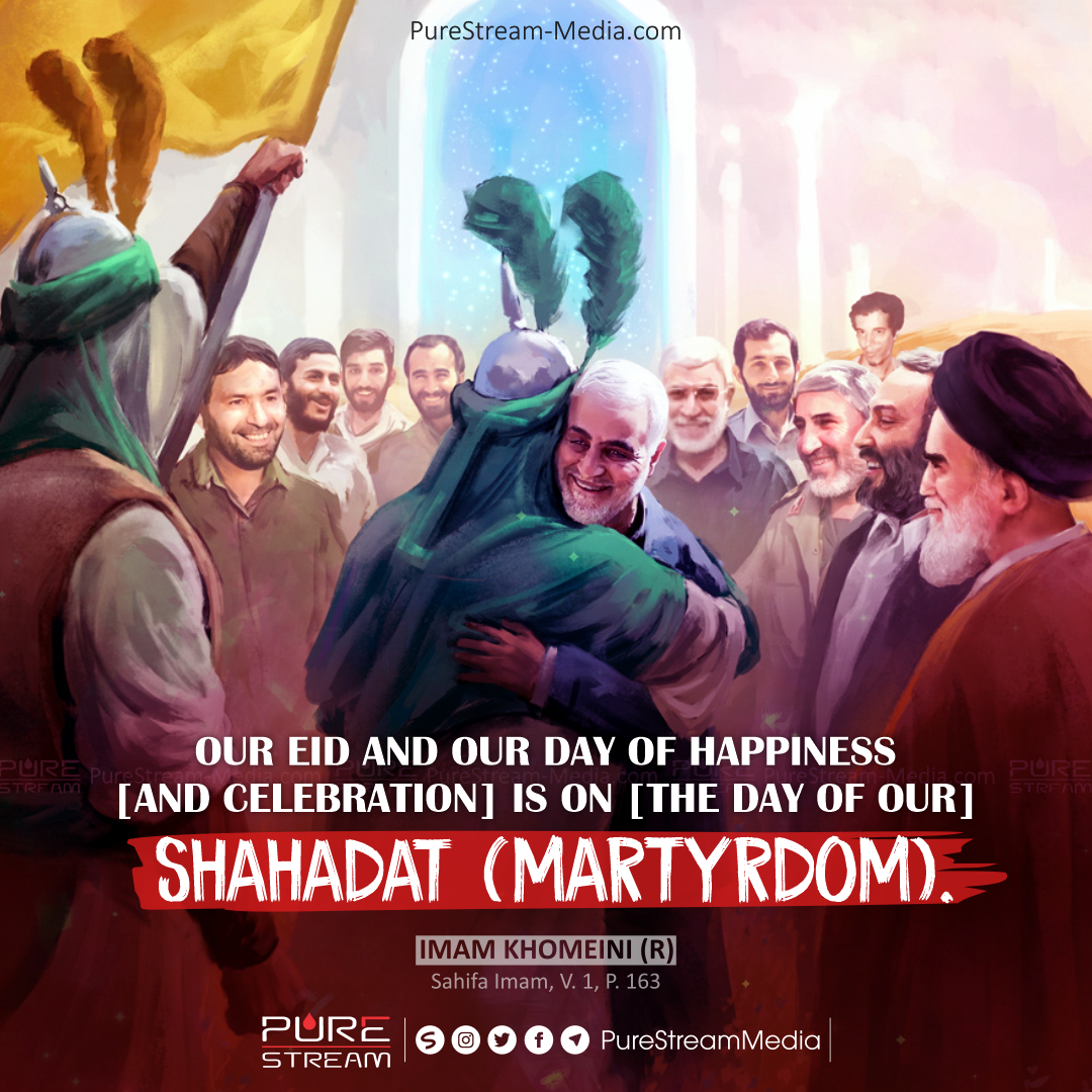 """""""Our Eid and our day of happiness…"""