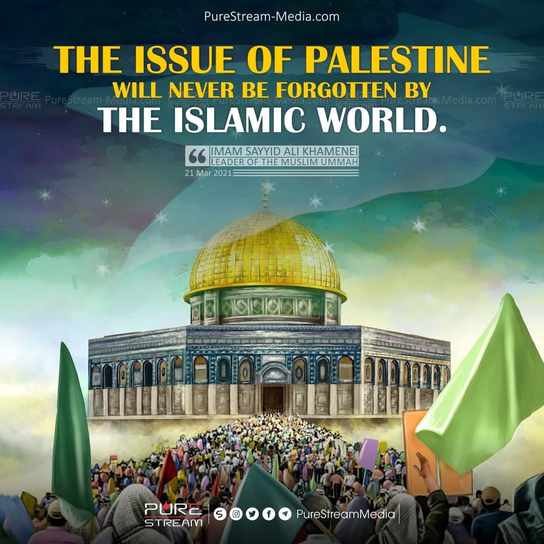 The issue of Palestine will never…