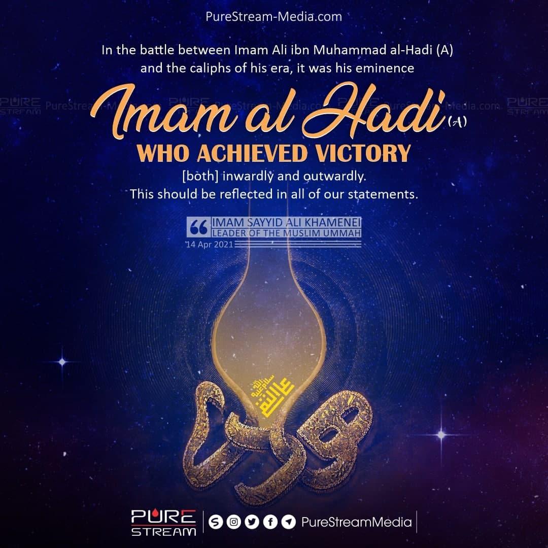 In the battle between Imam Ali ibn Muhammad al-Hadi (A)…