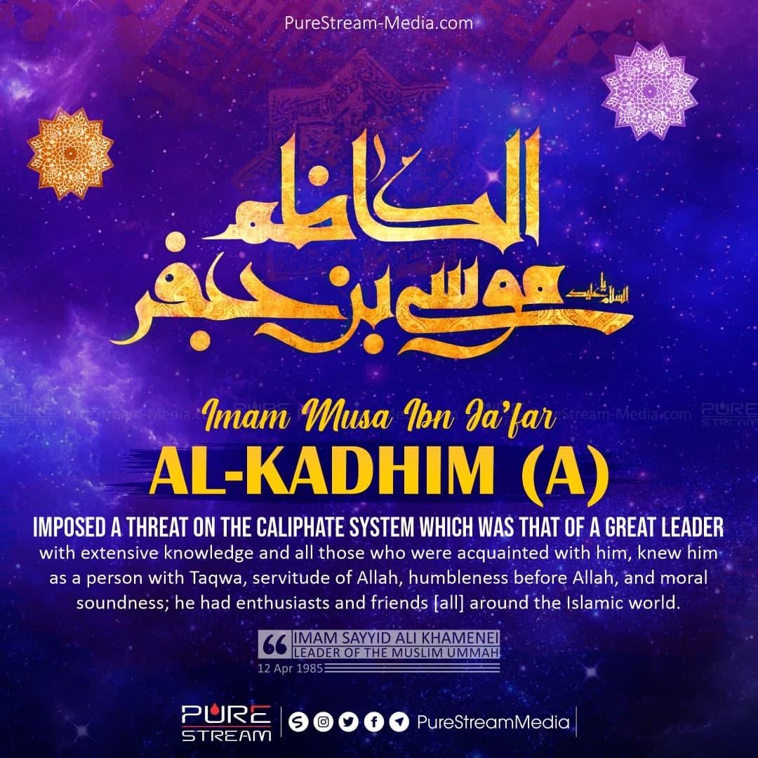 Imam Musa Ibn Ja'far al-Kadhim (A) imposed…