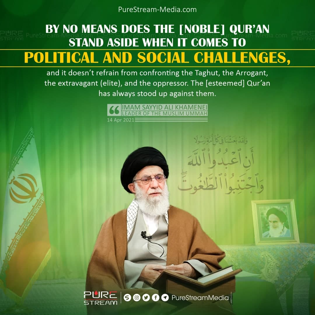 By no means does the [noble] Qur'an stand…
