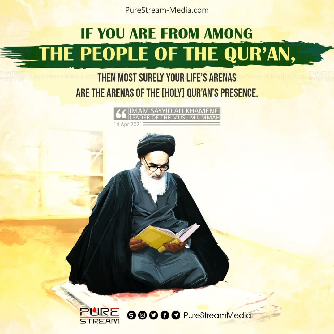 If you are from among the people…