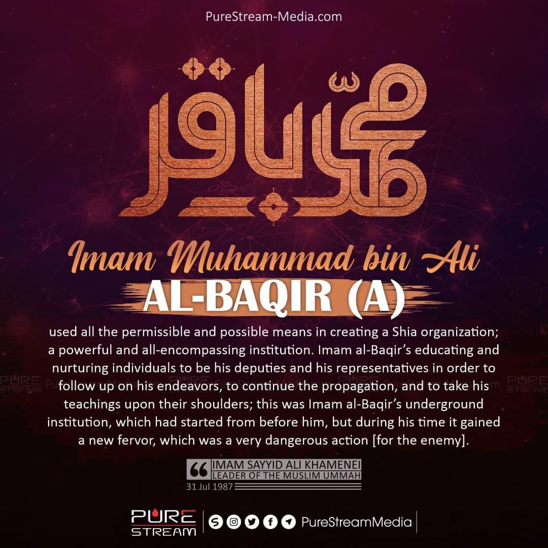 Imam Muhammad bin Ali al-Baqir (A) used…