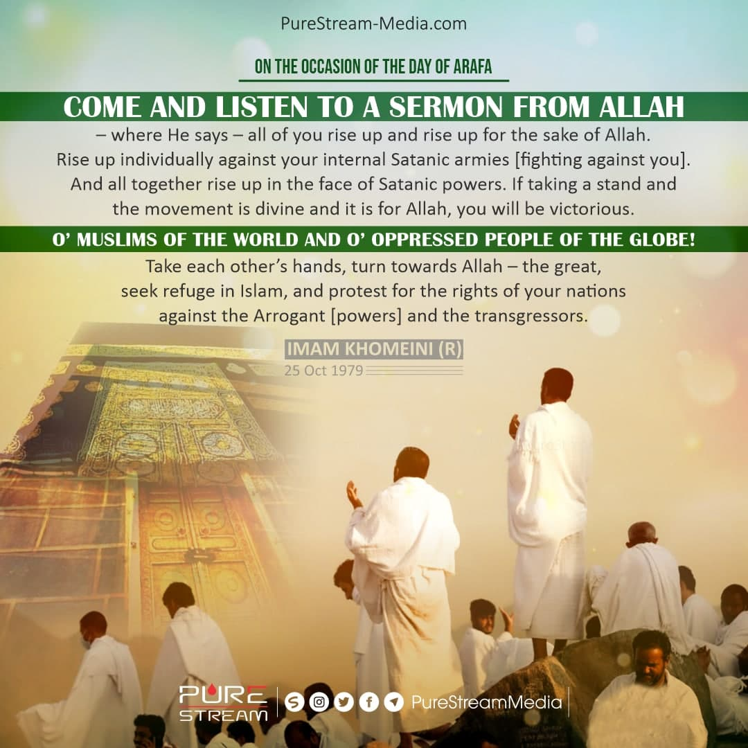 On the Occasion of the Day of Arafa…