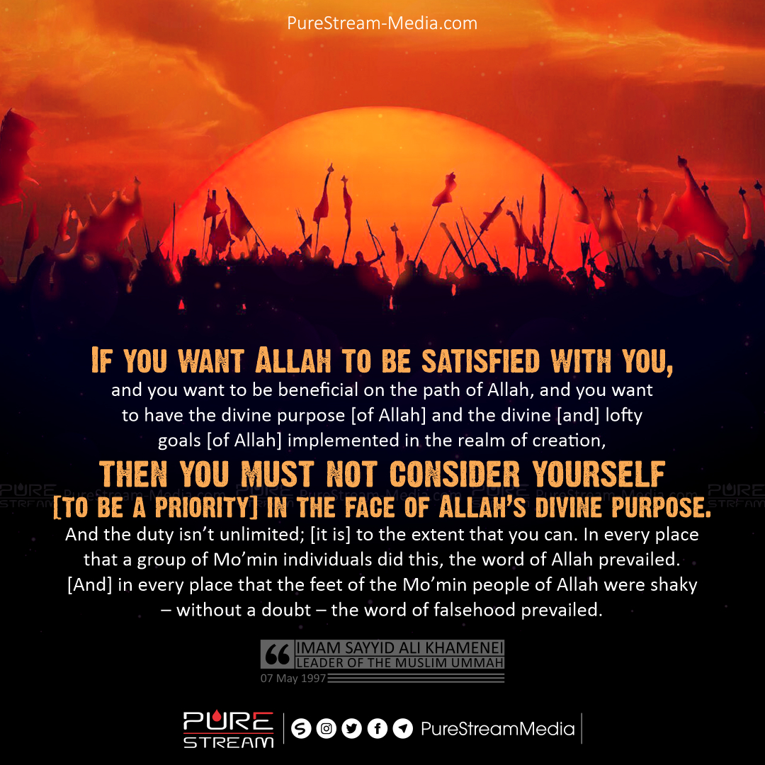 If you want Allah to be satisfied with you…