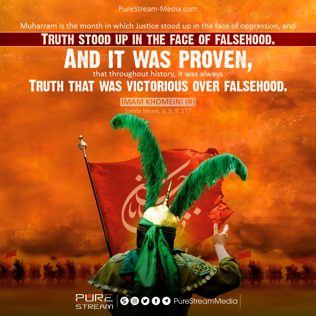 Muharram is the month in which Justice…