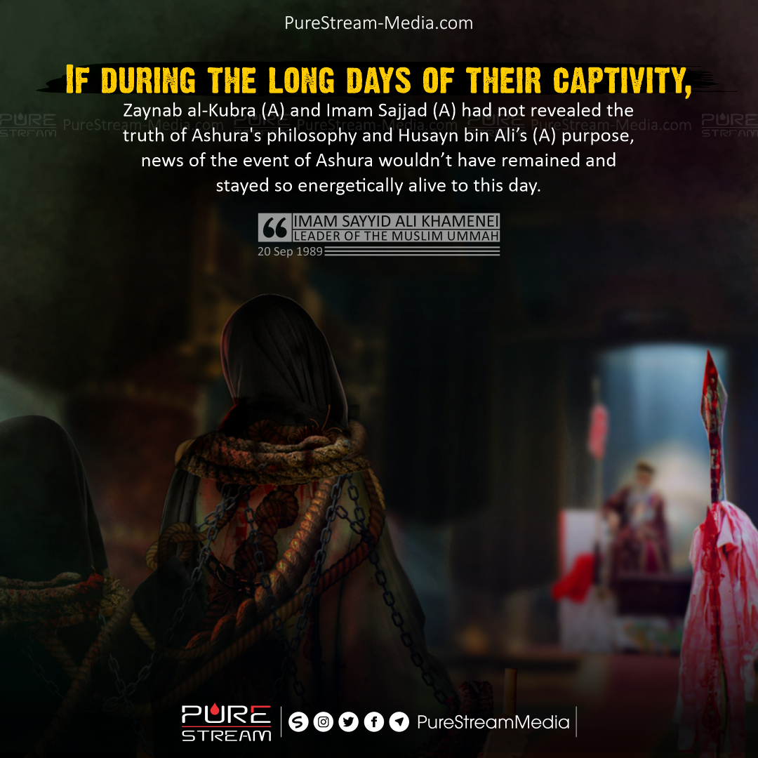 If during the long days of their captivity…