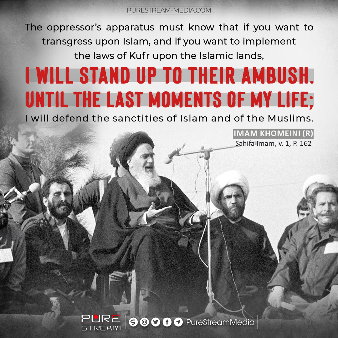 The oppressor's apparatus must know that…