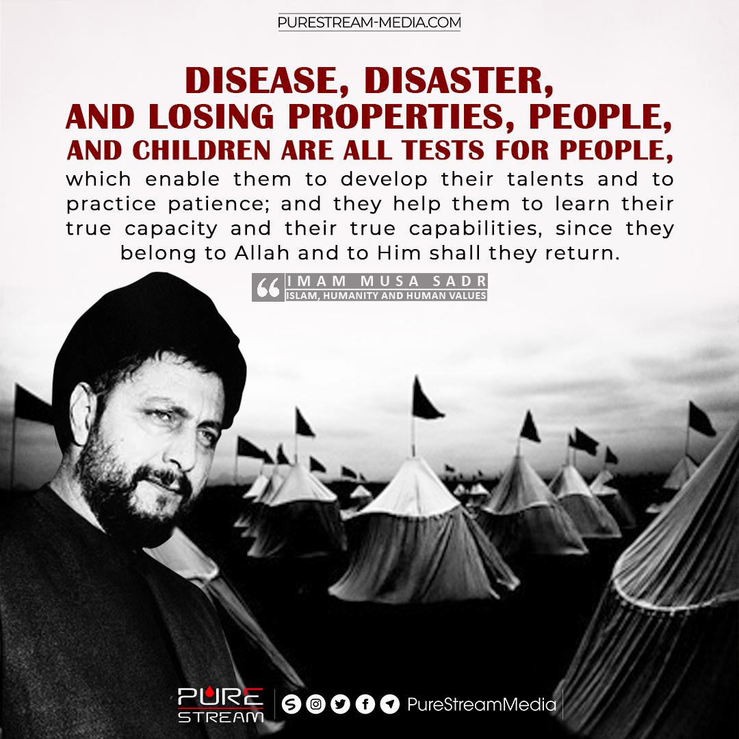 Disease, disaster, and losing properties…
