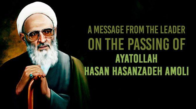 Leader's Message